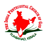 Logo_of_the_Indian_Pentecostal_Church_of_God